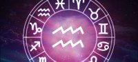 Водолей: характер, рекомендации в отношениях, совместимость с другими знаками зодиака