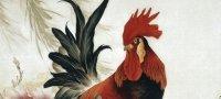 Восточный гороскоп: 1969 — год какого животного?