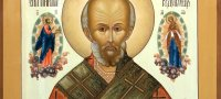 The strongest Orthodox prayers to Nicholas the Wonderworker for help in work, earnings