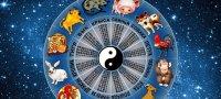 Восточный гороскоп: 1999 — год какого животного?