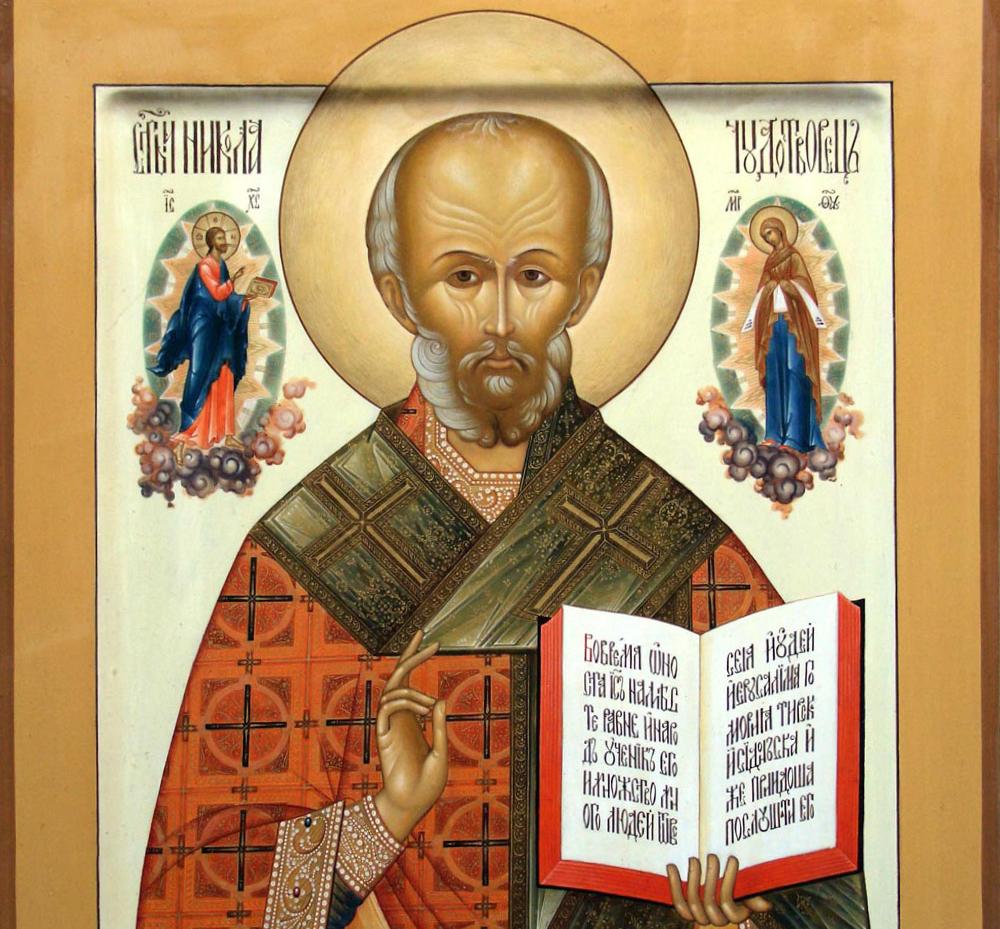 Молитва Николаю Чудотворцу о здравии и исцелении