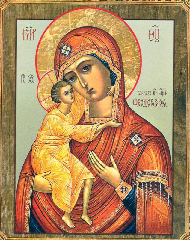 Молитва беременной женщины и рождении здорового ребенка