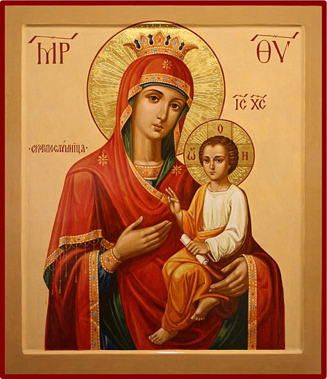 Prayer for the preservation of pregnancy, childbirth and the birth of a healthy child