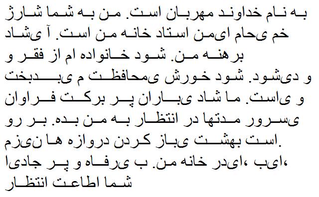 Дуа для удачи в делах: самые сильные мусульманские молитвы на успех в работе, получение бараката