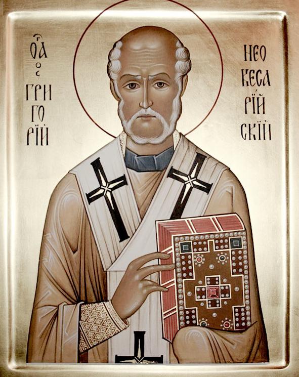 grigorij chudotvorecz episkop neokesarijskij bfdecbf