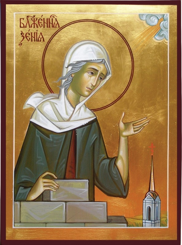 When the memorial day of Blessed Xenia of Petersburg is celebrated, how to pray the holy
