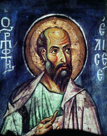 svyatoj prorok elisej bfddd