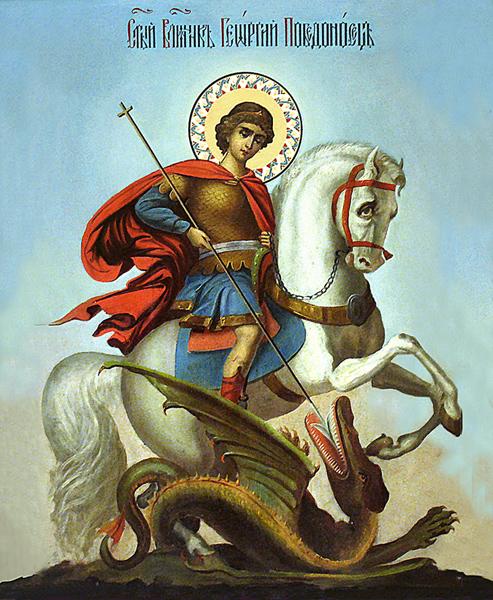 velikomuchenik georgij pobedonosecz ba